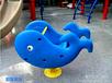 幼儿园儿童摇摇乐动物鲸鱼弹簧摇乐卡通建身弹簧摇马正品