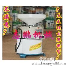 油料磨浆机