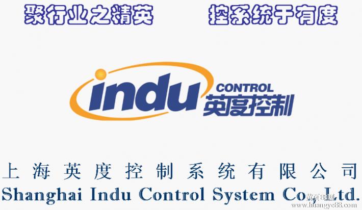 indu英度公司工程机械配件产品目录图片