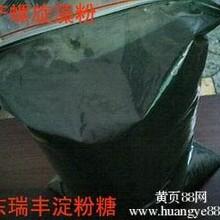 水产螺旋藻粉厂家供应