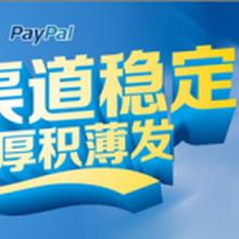 中港亿中国邮政挂号小包