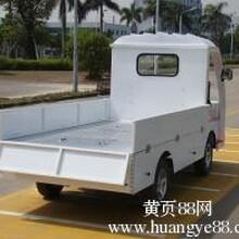 东之尼四轮小型运输车批发四轮运输货车报价4599元