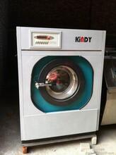 二手医院病房床单水洗机二手工作服洗衣机价格