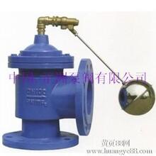 H142X法兰液压水位控制阀水利控制阀