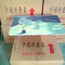 供应最新款床上书桌礼品桌楠竹电脑桌发货快质量保证全国最低价