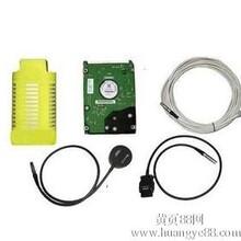BMWGT1诊断仪宝马专用诊断设备