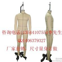制衣板房模特专业经销商,制衣裁剪模特专业制造商