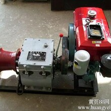 汽油机动绞磨柴油机动绞磨