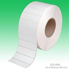 深圳厂家定做条码标签纸