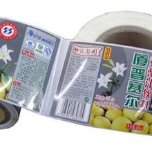 专业印刷食品标签纸