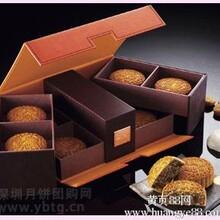 香港品牌月饼进口货运及清关-进口香港美心月饼