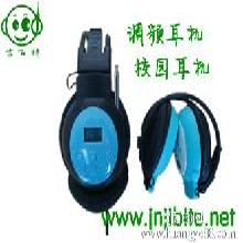 青岛校园耳机无线耳机调频耳机图片