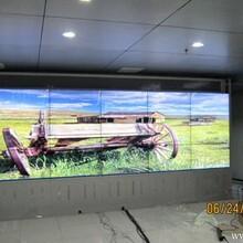 高清视界三星55寸46寸液晶拼接大屏幕承接项目工程