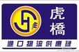 武汉代理免3C认证如何申请免3C认证代办免3C