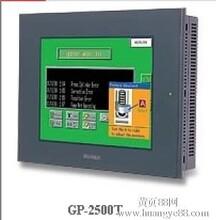 GP2600-TC41-24V原装现货