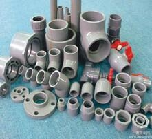 CPVC化工管件阀系列图片