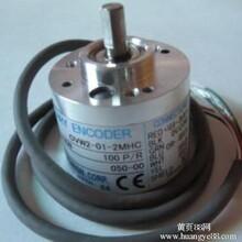 OVW2-01-2MHC编码器原装正品