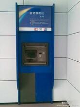 ATM防护亭厂家调查自助银行发展问题