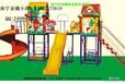 河池巴马幼儿园儿童用品供应,凤山儿童组合滑梯玩具厂家供应
