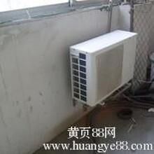 空气源热泵热水器,太阳能热泵热水器,热泵热水器