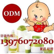 婴童洗护产品加工,安全无泪配方沐浴乳OEM贴牌