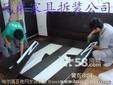 兄弟通州梨园搬家-梨园附近搬家-钢琴搬运拆装家具