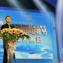 上海专业会展会务企业年会演出服务首选公司