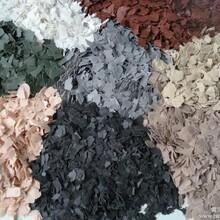 复合岩片天然岩片染色岩片真石漆岩片
