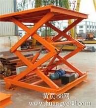 济南固定式升降机图片