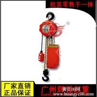 环链电动葫芦图片