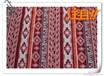 西藏风格特殊提花布料面料少数民族风情布料色织提花民族布条子布七彩条纹布料