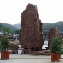 安吉哪里有做假山的有配套喷泉设施彩灯设施图片