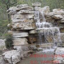 桐庐哪里有做假山的室内假山有喷泉经典制作图片