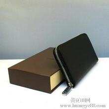 LV经典款式钱包原版皮货源金亿杨杨