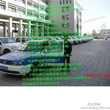 天津工程机械GPS监控系统,手机GPS定位图片