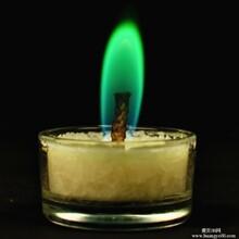 厂家直销彩色火焰玻璃杯茶蜡适合节日婚庆等活动图片