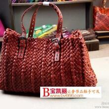 2013新款BV包包宝缇嘉手工编织原版牛皮羊皮编织包手提单肩女包