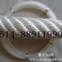 供应ATLAS绳缆A芳纶缆绳A锦纶绳索
