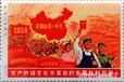 邮票邮品什么价格