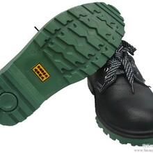 劳保鞋安全鞋