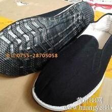 黑布鞋工作鞋劳保鞋