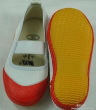 白布鞋体操鞋舞蹈鞋工作鞋工厂用鞋