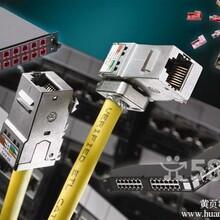静安区网络综合布线,静安区办公室布线电话交换机安装,监控安装设置