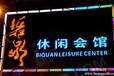 广州霓虹灯广告招牌制作工程智峰广告公司十二年霓虹灯广告行业经验