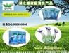 宜昌家电清洗绿之源市场的好项目