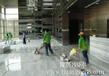 濮阳沙发地毯清洗地板打蜡卫海保洁您家庭洁净的帮手