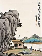 舟山丰子恺书画作品价格咨询www.fdtzart.com