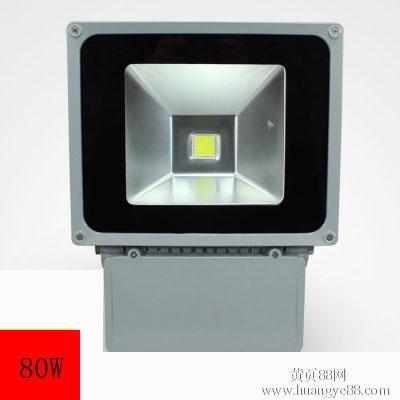 灵创品牌-LED数码管价格为什么这么乱,怎么选择?80WLED泛光灯