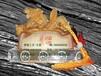 赣州琉璃工艺品礼品赣州琉璃纪念品定制批发萍乡琉璃印章定做厂家