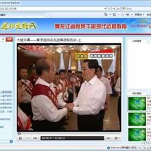 软件产品网免费提供党员远程教育系统